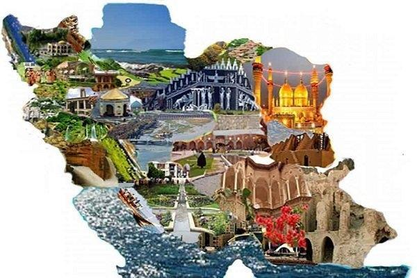 تقویم رویدادهای گردشگری سال 98 منتشر شد