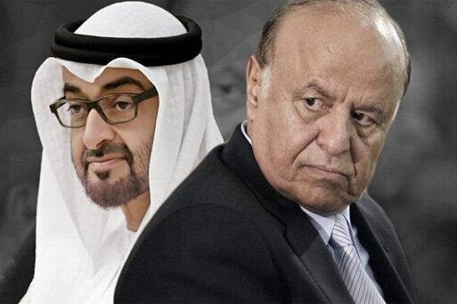 توجه دیر هنگام به توطئه امارات علیه یمن
