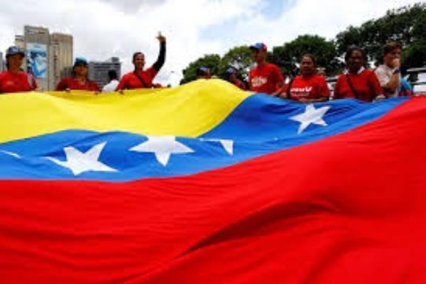 واکنش ونزوئلا به یورش به سفارت این کشور در برزیل