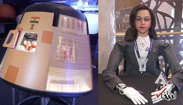 هندی ها به زودی یک روبات انسان نما را به فضا می فرستند