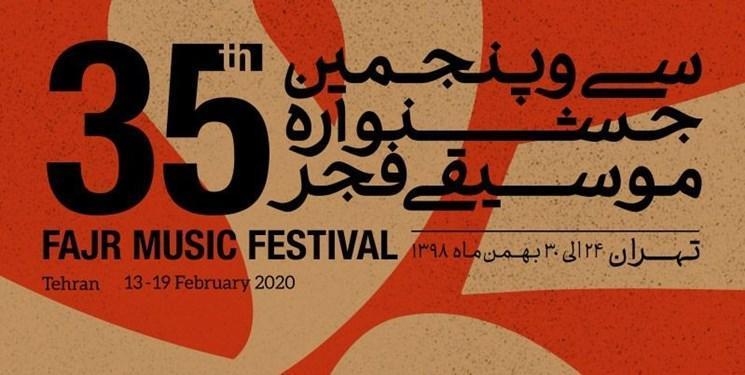 6 هزار ترانه در سامانه وزارت فرهنگ و ارشاد ثبت شد